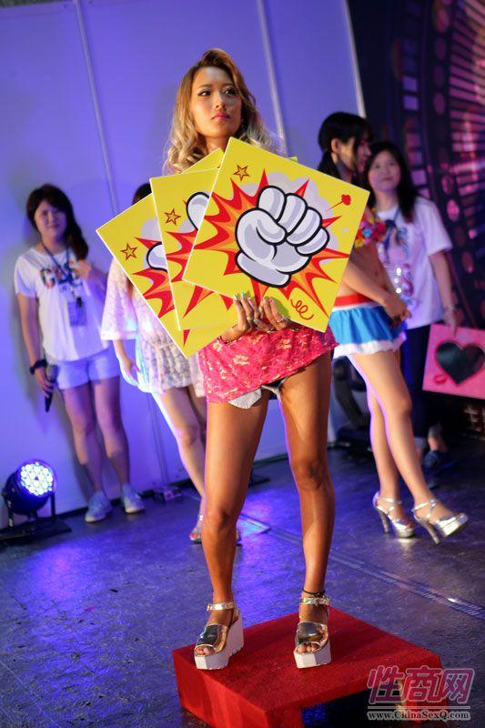 2015第四届台湾成人博览会现场精彩报道图片141