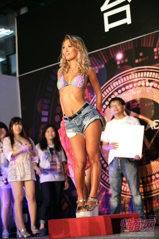 2015第四届台湾成人博览会现场精彩报道图片142