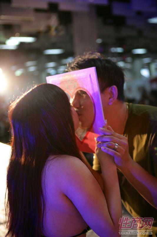 2015第四届台湾成人博览会现场精彩报道图片148