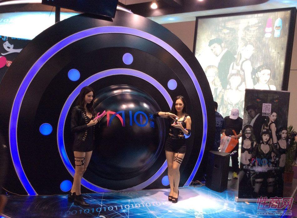 2016上海成人展现场报道(1)图片14