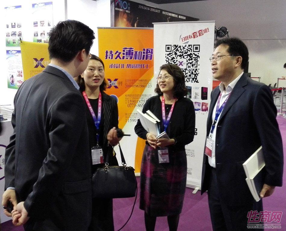 2016上海成人展现场报道(1)图片44