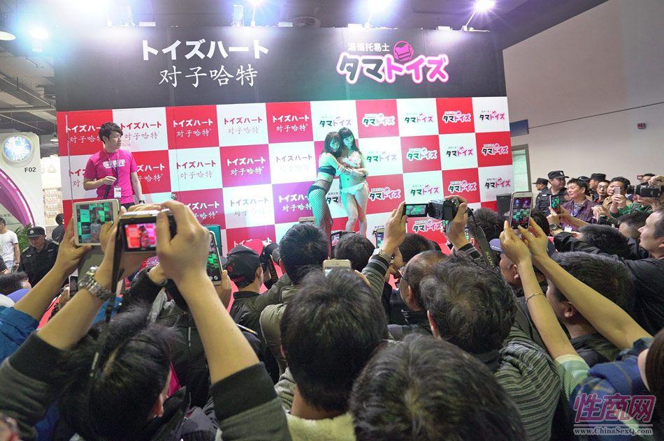 2016上海成人展现场报道(2)图片24