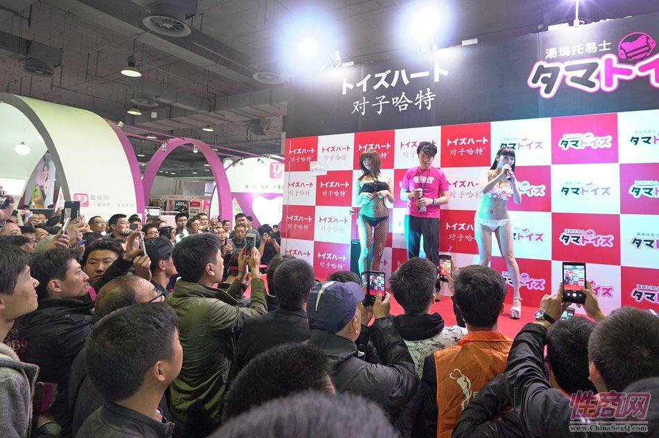 2016上海成人展现场报道(2)图片22