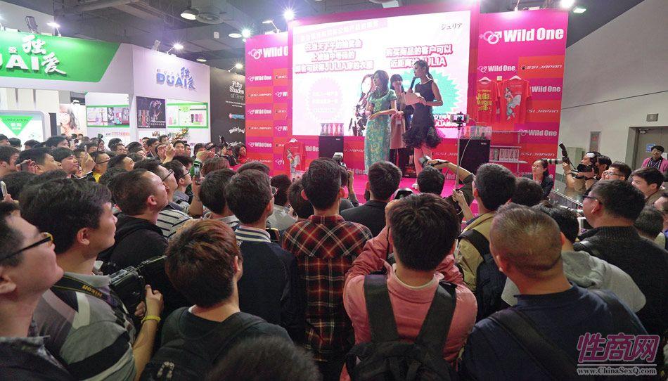 2016上海成人展现场报道(2)图片30