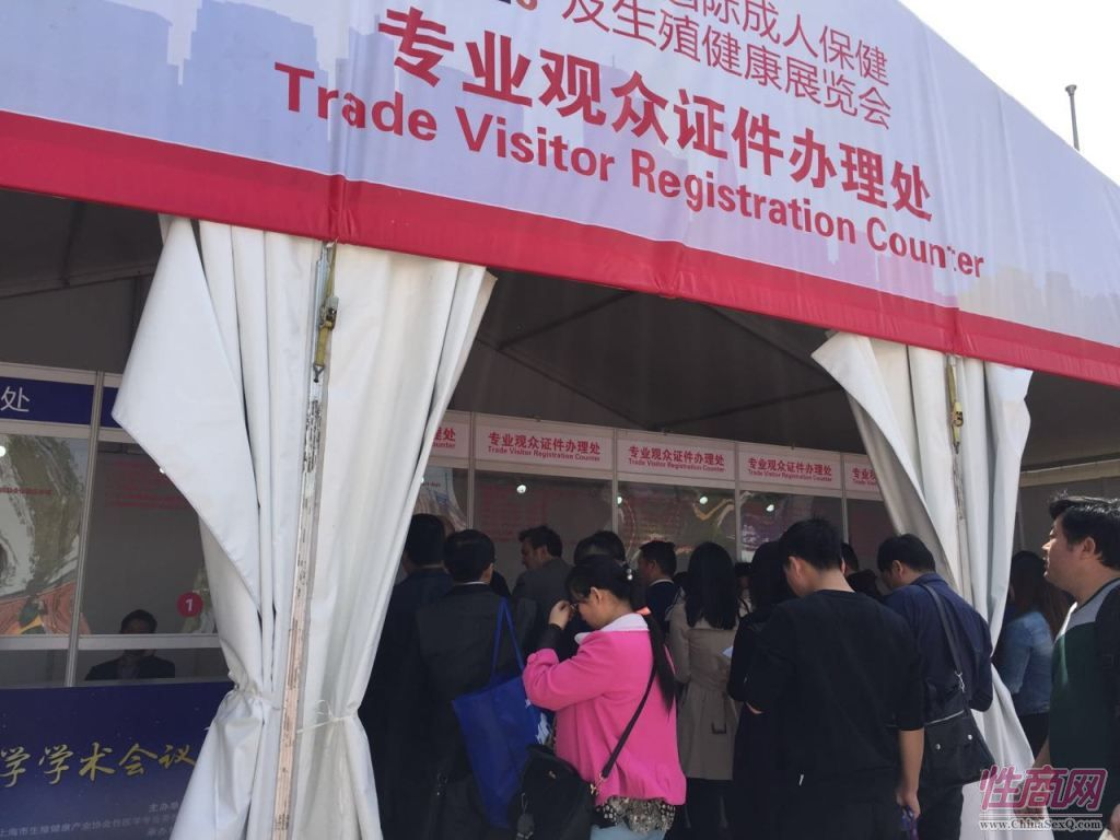 2016上海成人展现场报道(2)图片54