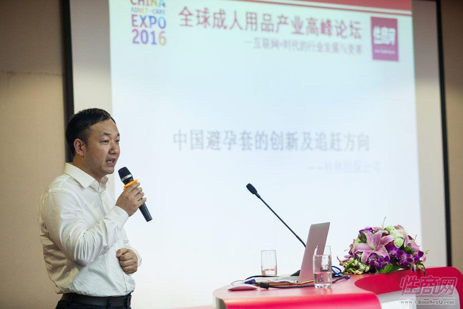 2016上海成人展现场报道(2)图片58