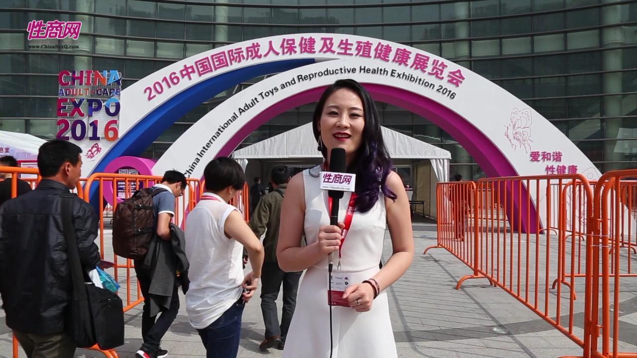 视频:性商网记者带您看2016上海成人展图片1