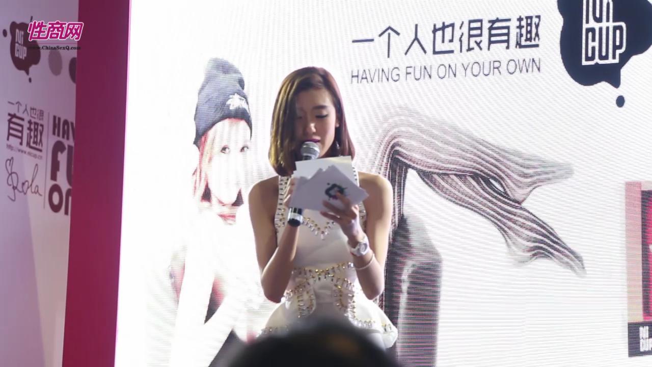 视频:性商网记者带您看2016上海成人展图片3