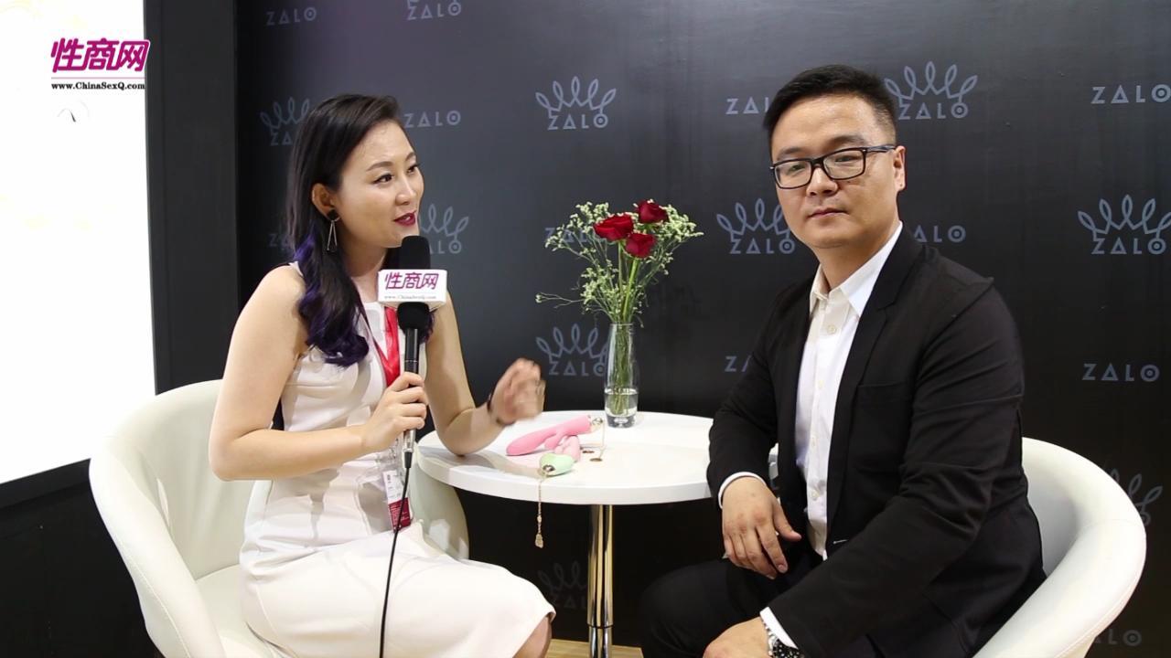 视频:性商网采访法国Zalo情趣用品公司图片2
