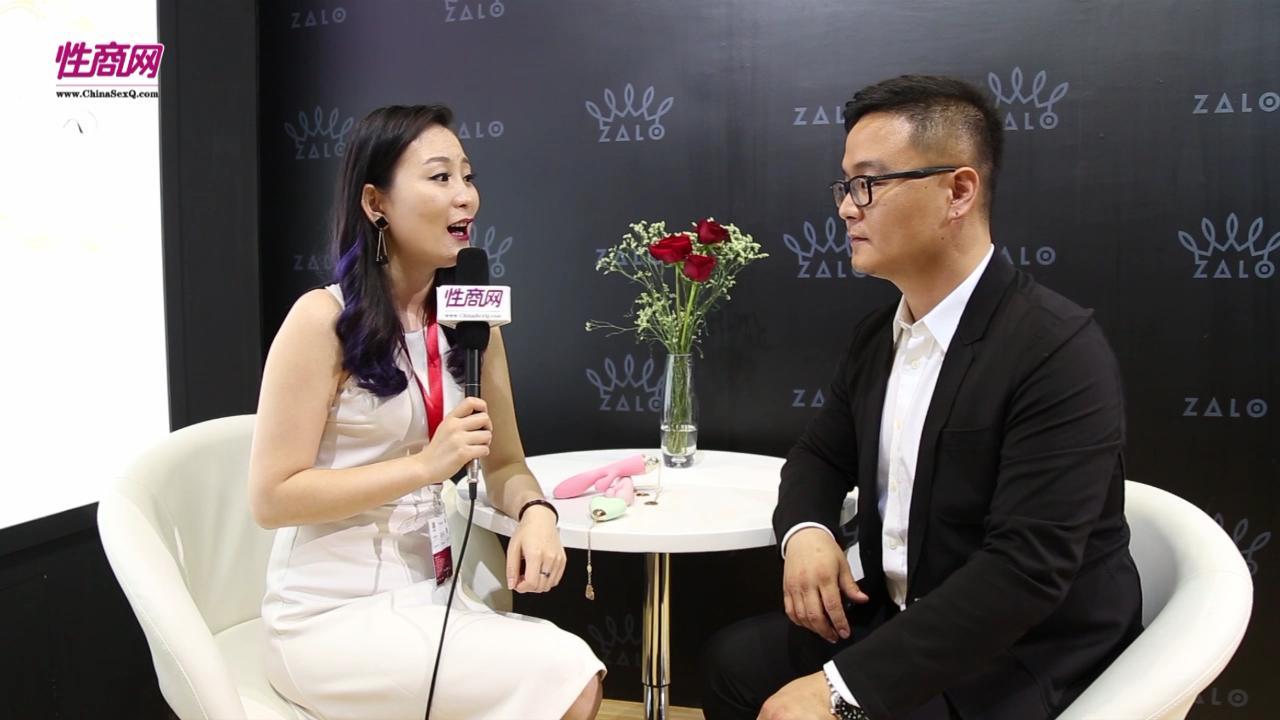 视频:性商网采访法国Zalo情趣用品公司图片3
