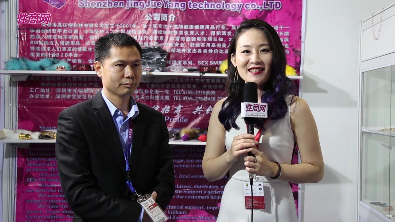 组图:性商记者采访晶钰扬SM用品制造商图片1