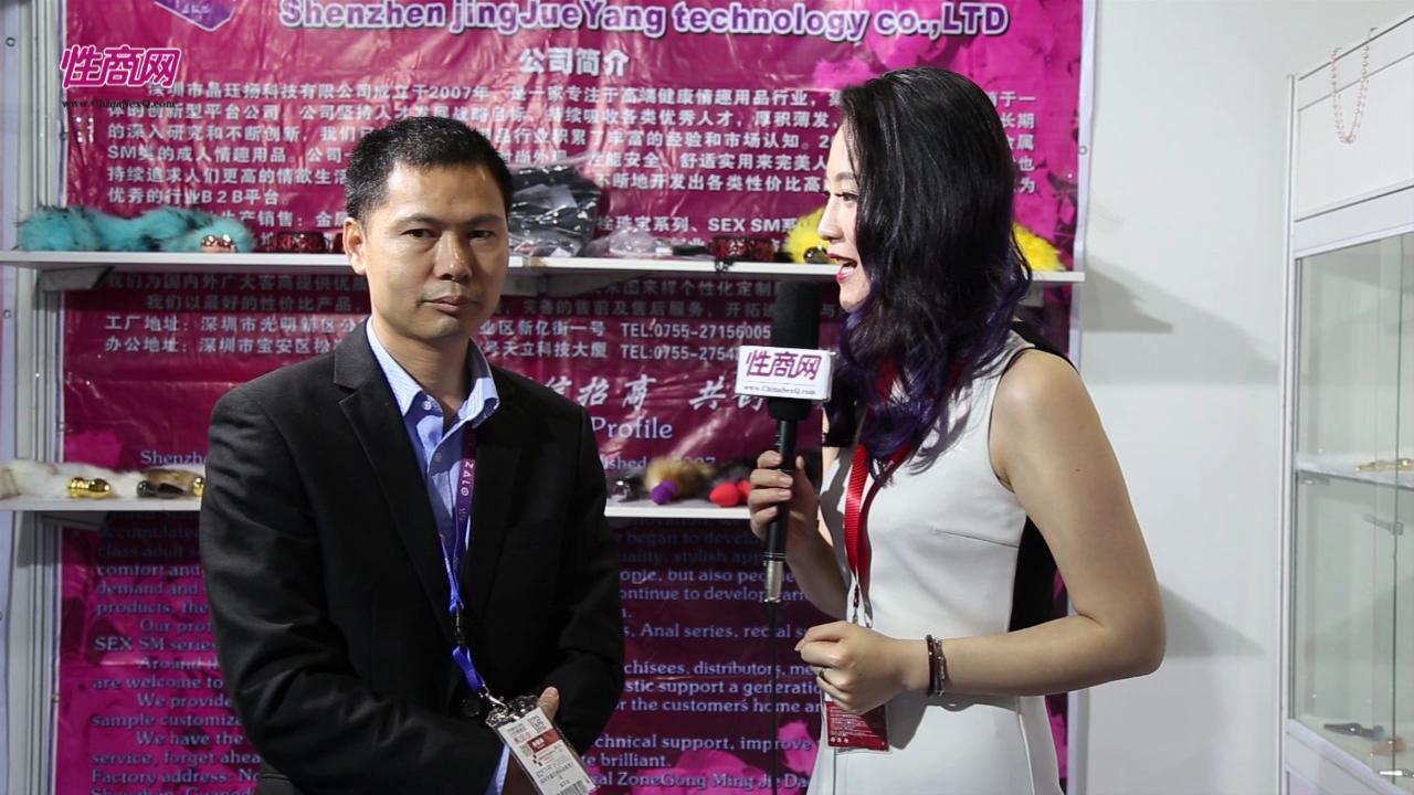 组图:性商记者采访晶钰扬SM用品制造商图片2