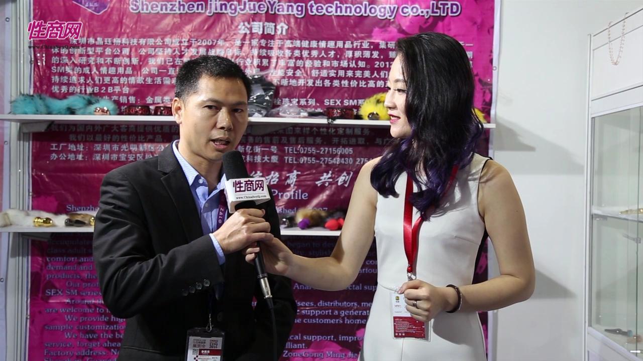 组图:性商记者采访晶钰扬SM用品制造商图片3