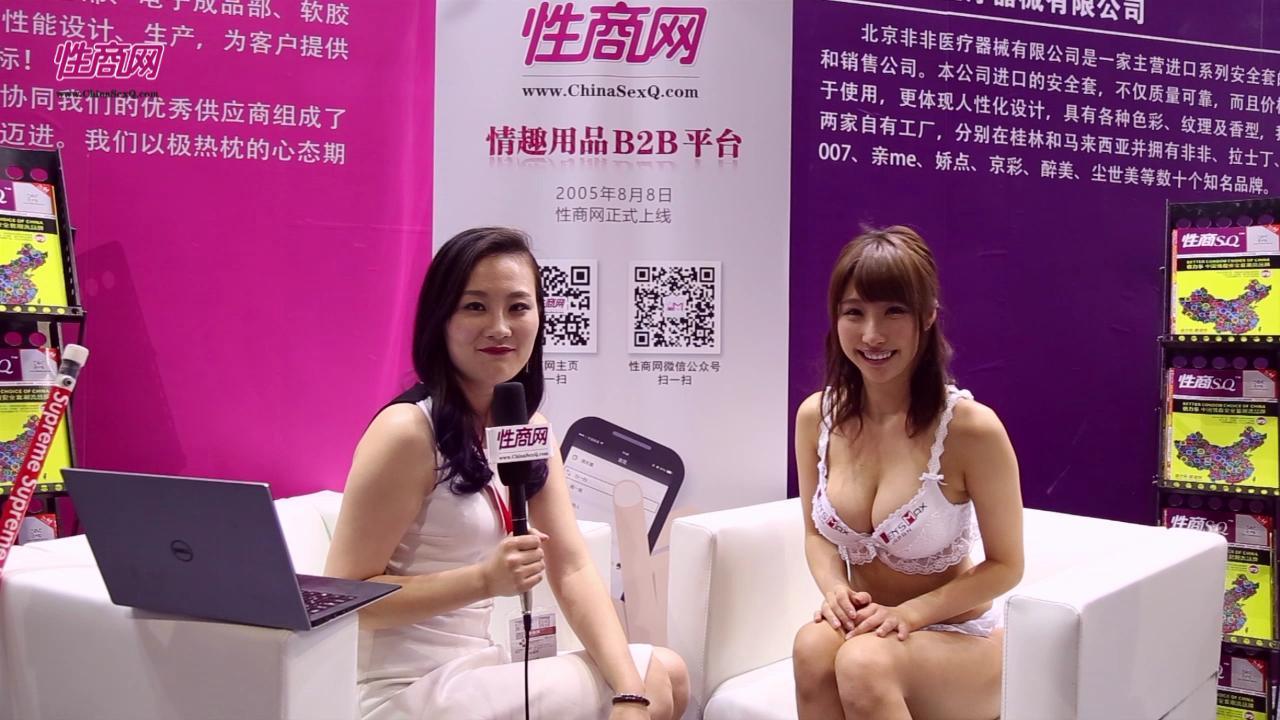 视频:性商记者采访日本Men'sMax代言人图片1