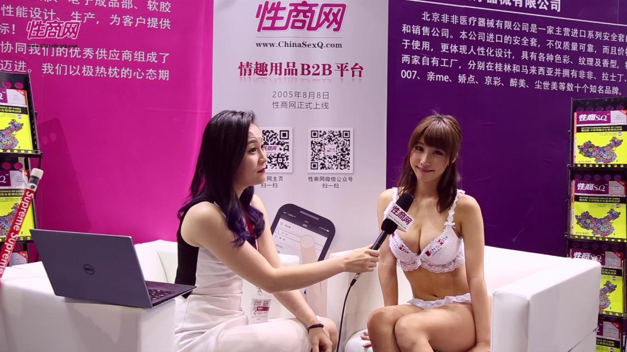 视频:性商记者采访日本Men'sMax代言人图片3