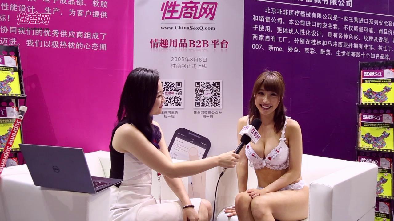 视频:性商记者采访日本Men'sMax代言人图片2