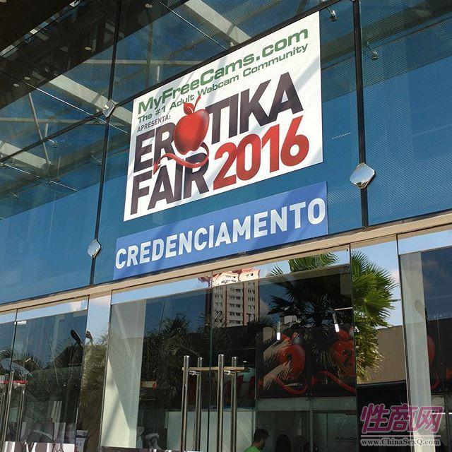 2016年巴西成人展现场报道――展会现场图片1