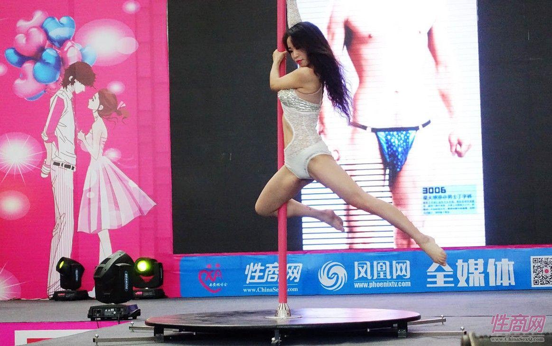 2016西安性博会现场报道――钢管舞表演图片83
