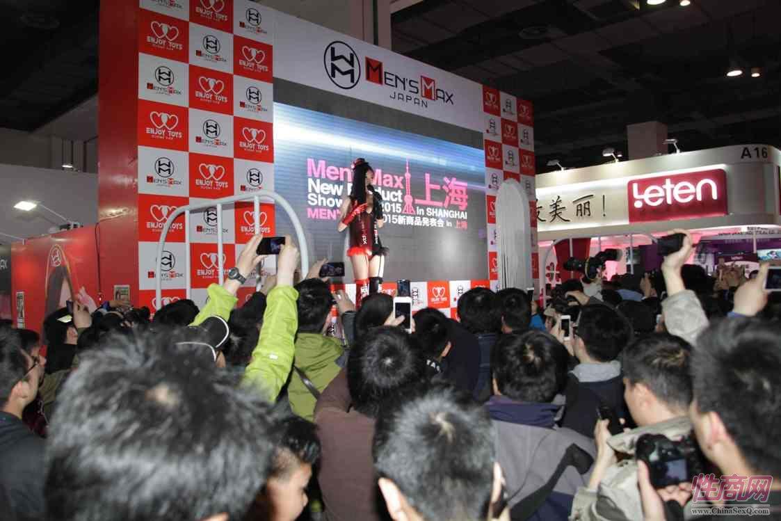 性商网美女记者带你看2015年上海成人展图片45