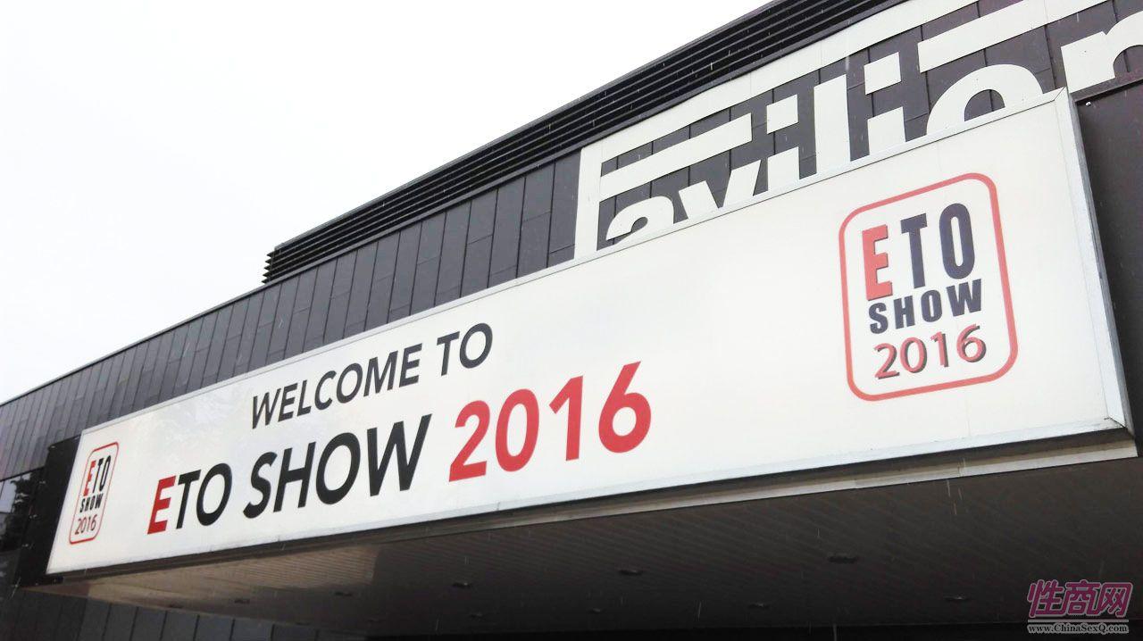 2016英国成人展ETOSHOW第一天现场报道图片1
