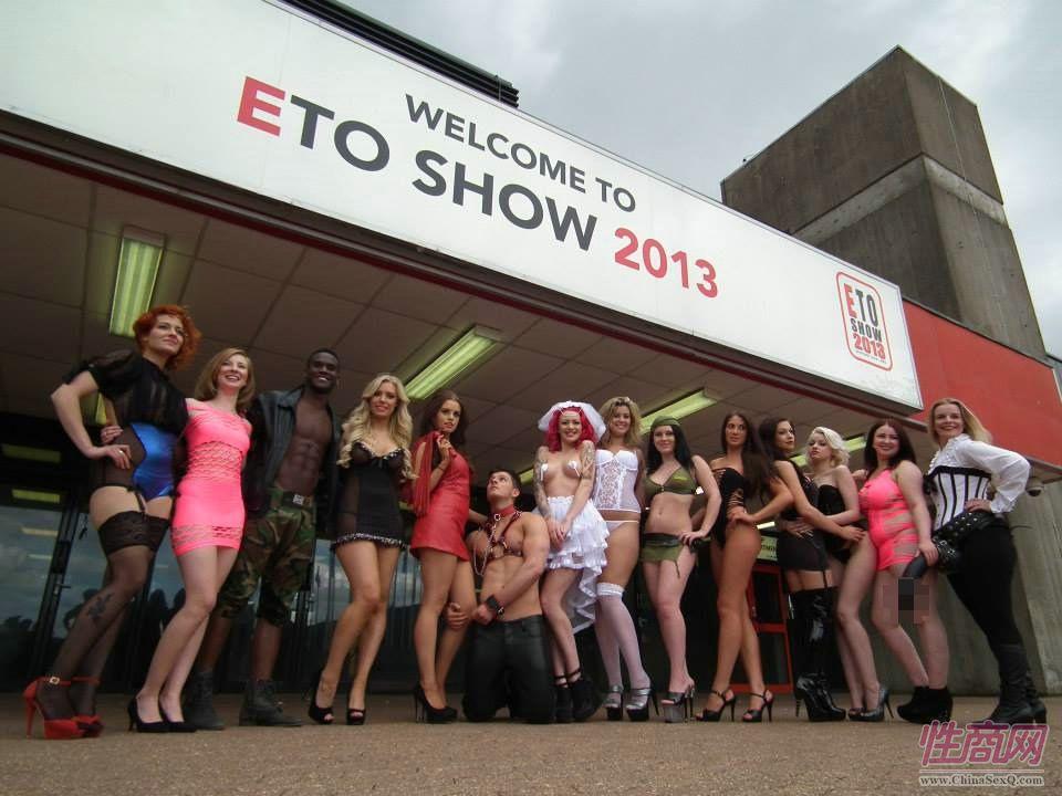 2013英国成人展ETOShow报道―精彩集锦图片1