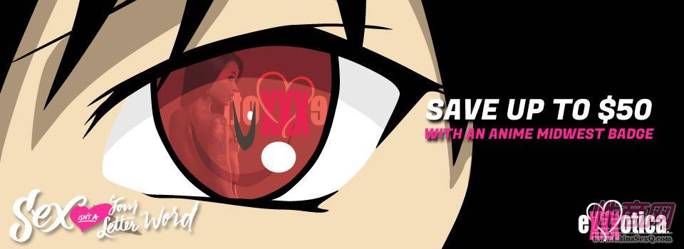 美国芝加哥eXXXotica成人展7月8日开幕图片3