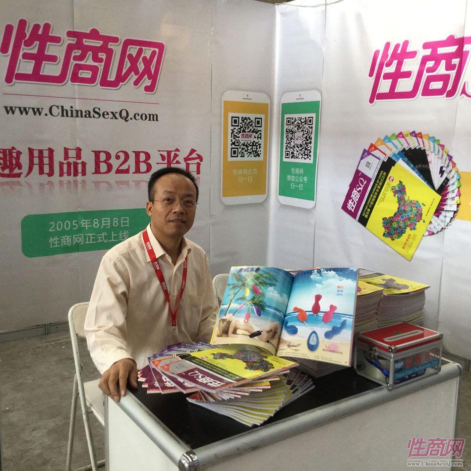 性商网参展2016西安性博会现场精彩集锦图片2