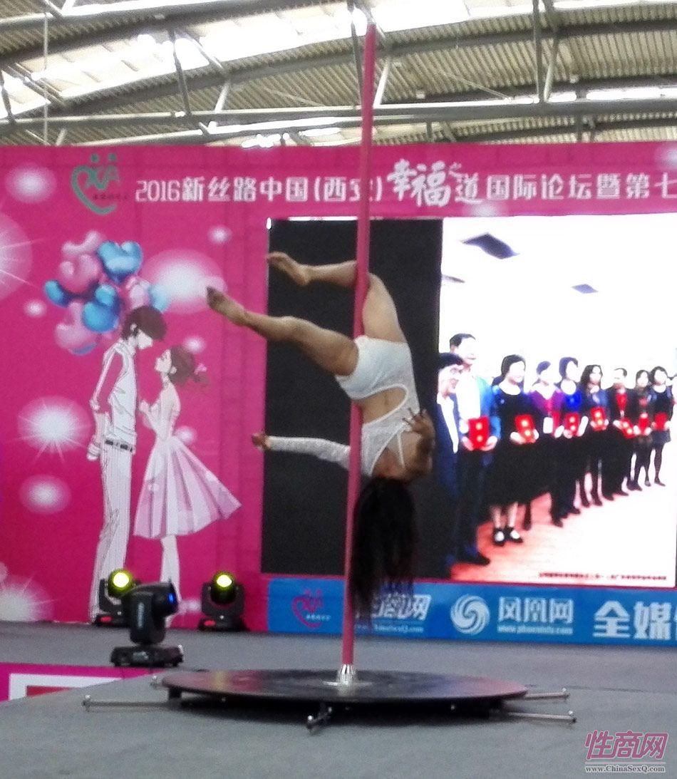 2016西安性博会现场报道――钢管舞表演图片9