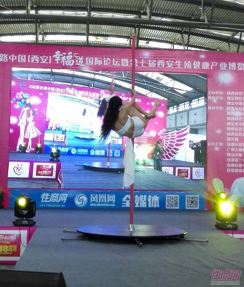 2016西安性博会现场报道――钢管舞表演图片11