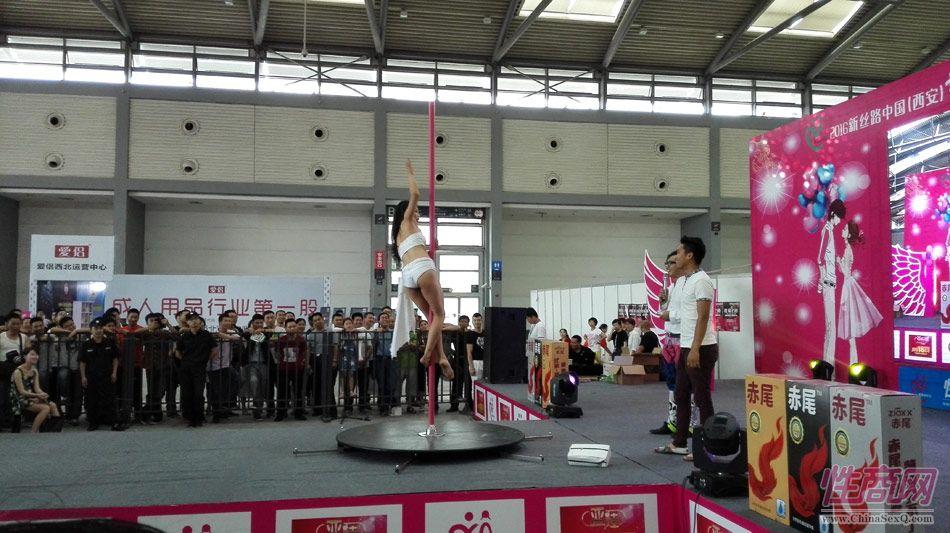2016西安性博会现场报道――钢管舞表演图片20