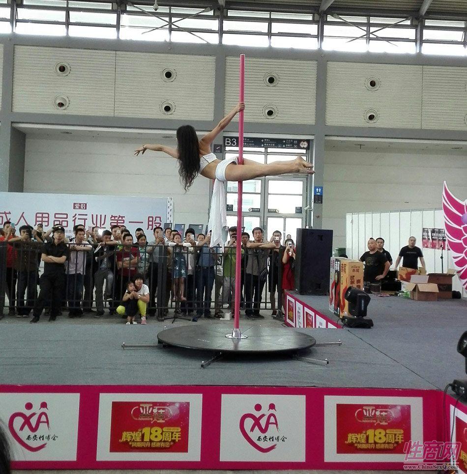 2016西安性博会现场报道――钢管舞表演图片36