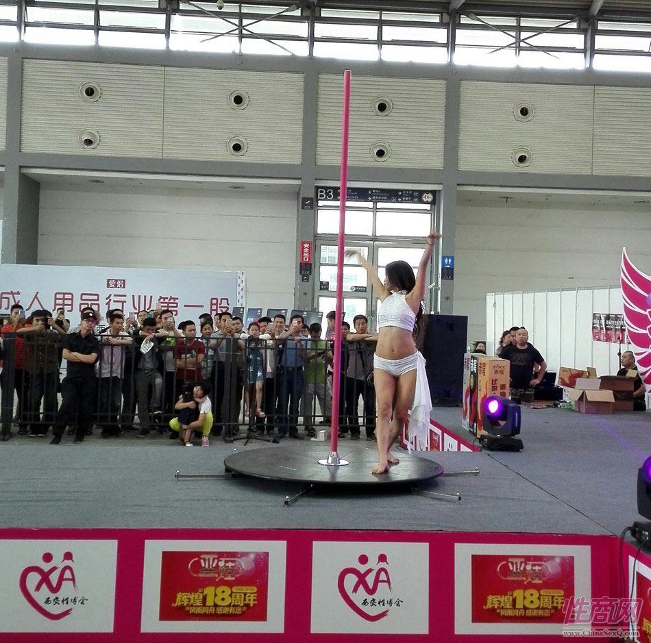 2016西安性博会现场报道――钢管舞表演图片47