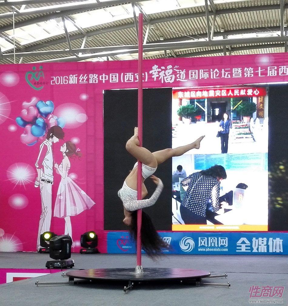 2016西安性博会现场报道――钢管舞表演图片58