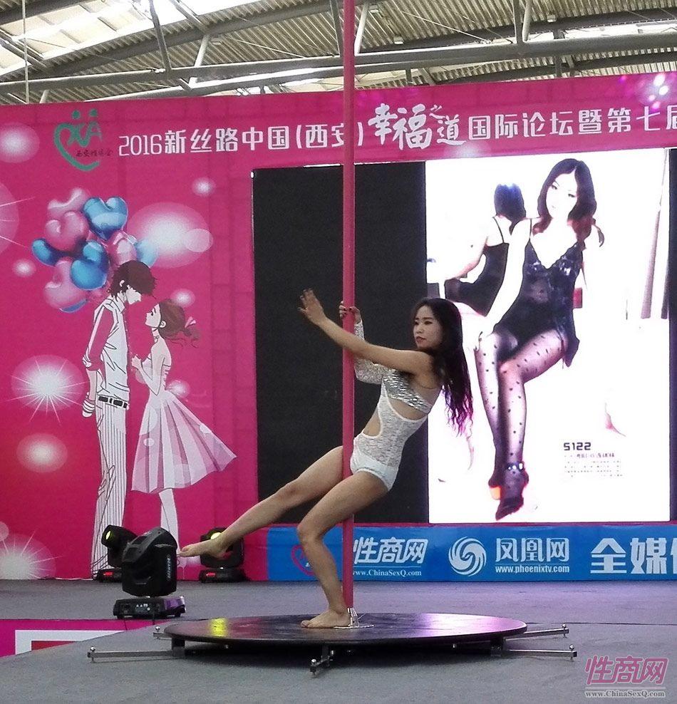 2016西安性博会现场报道――钢管舞表演图片69
