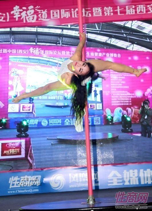 2016西安性博会现场报道――钢管舞表演图片78