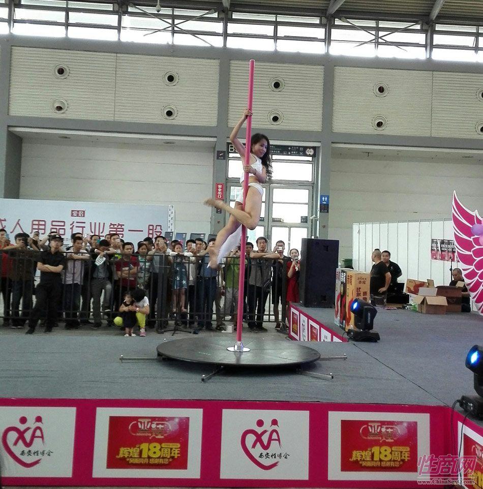 2016西安性博会现场报道――钢管舞表演图片55