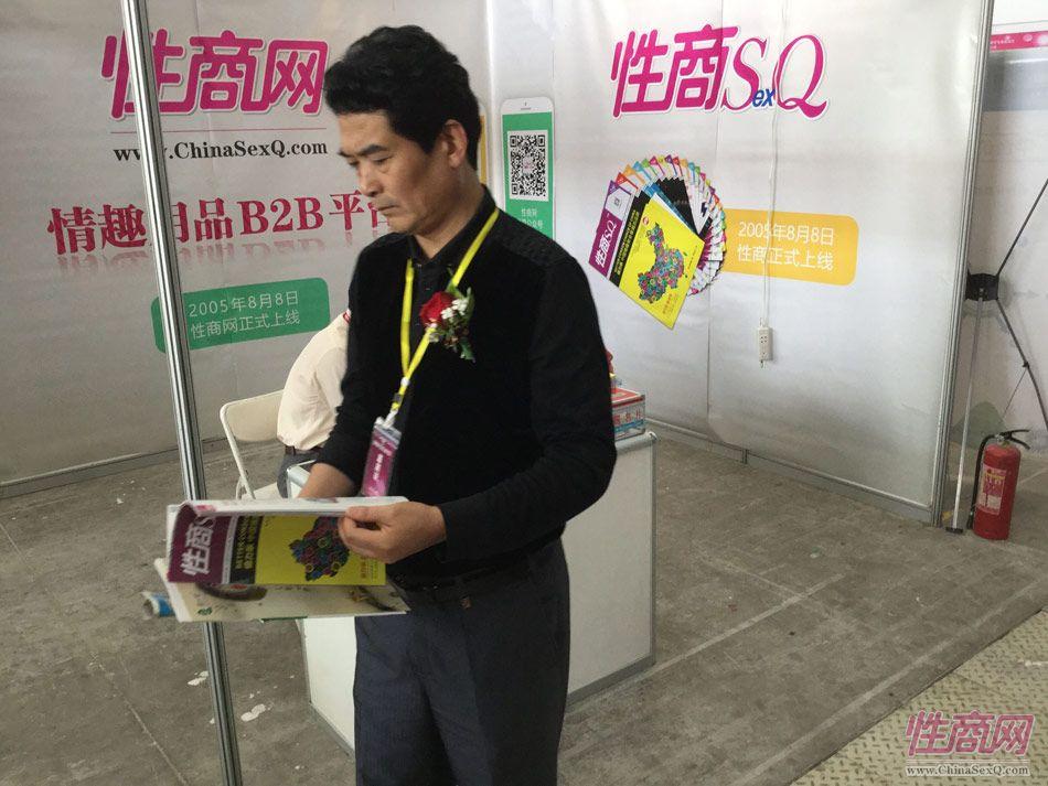 2016西安性博会现场报道―《性商》发行图片25