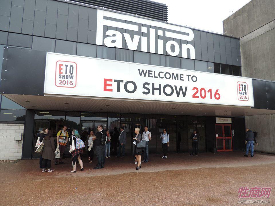 2016英国ETOShow展馆NECPavilion