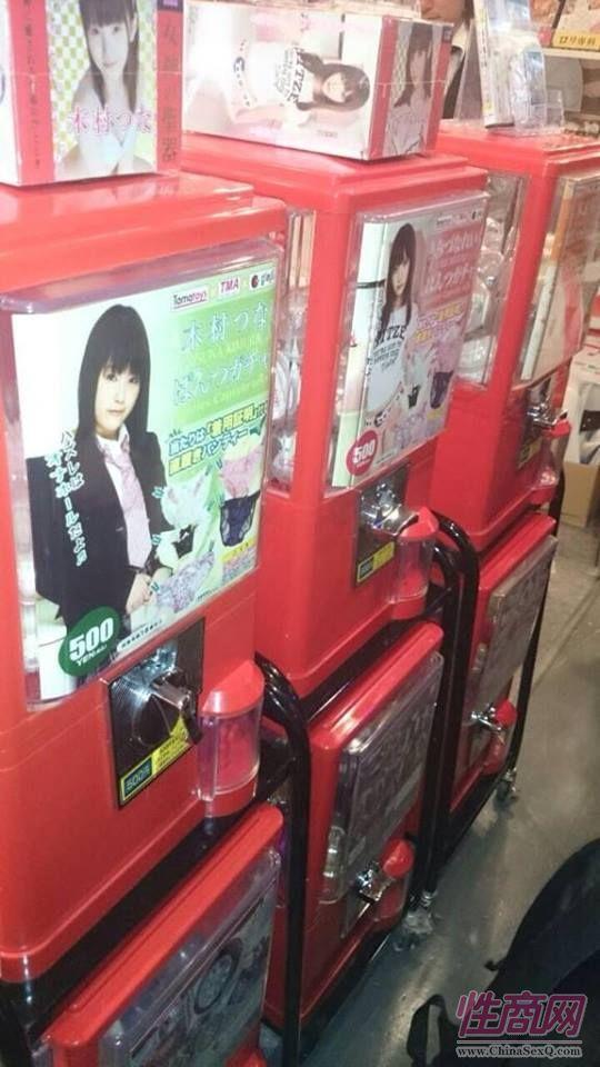 2014日本成人展JapanAdultExpo报道(3)图片4