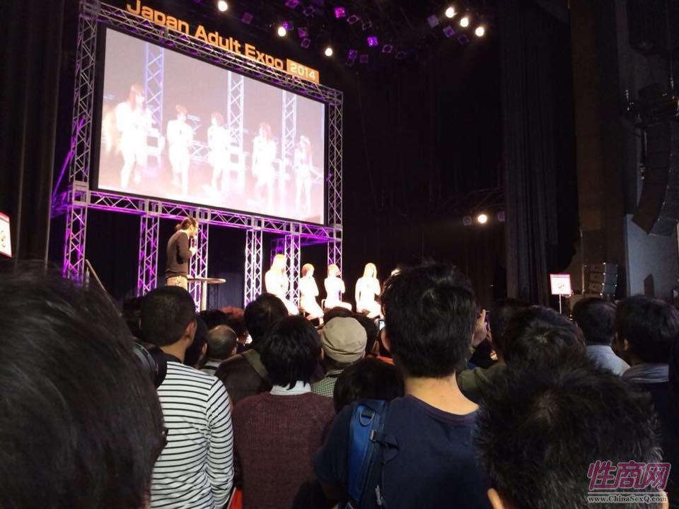 2014日本成人展JapanAdultExpo报道(3)图片7