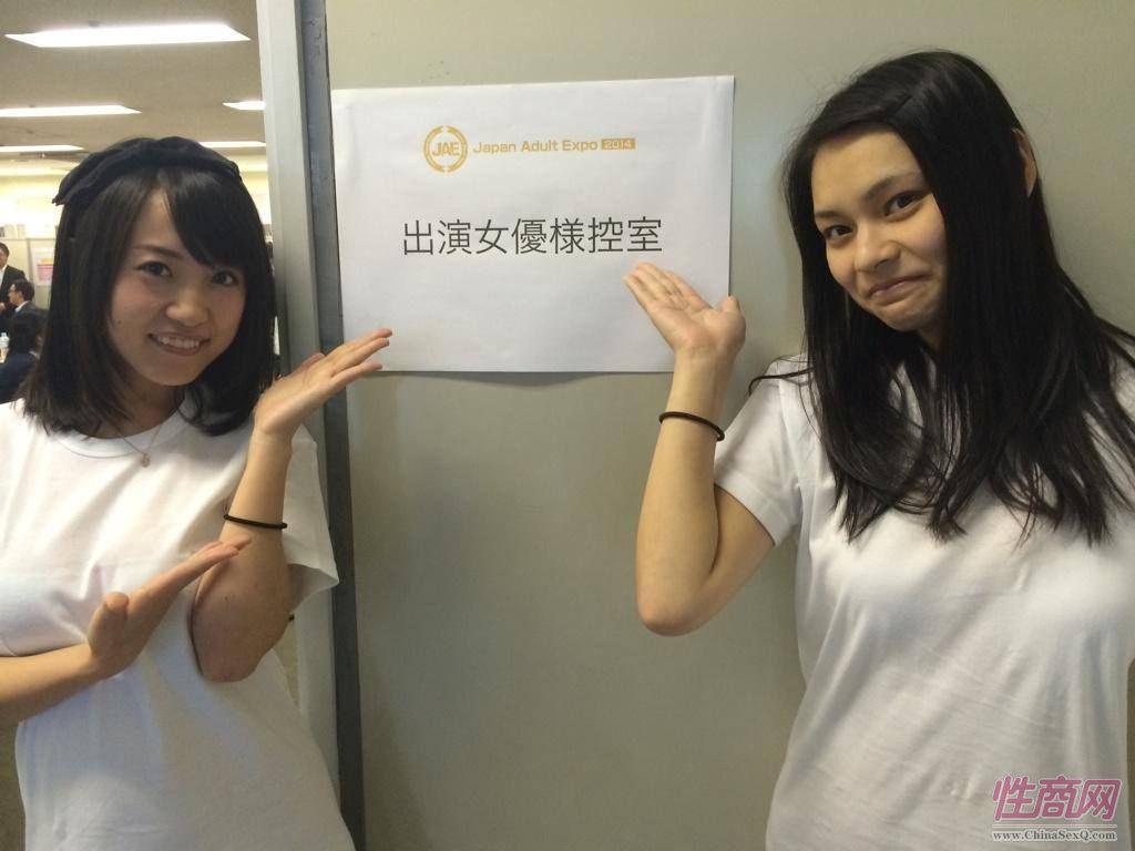 2014日本成人展JapanAdultExpo报道(3)图片12