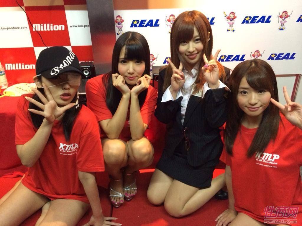 2014日本成人展JapanAdultExpo报道(3)图片16