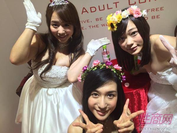 2014日本成人展JapanAdultExpo报道(3)图片18