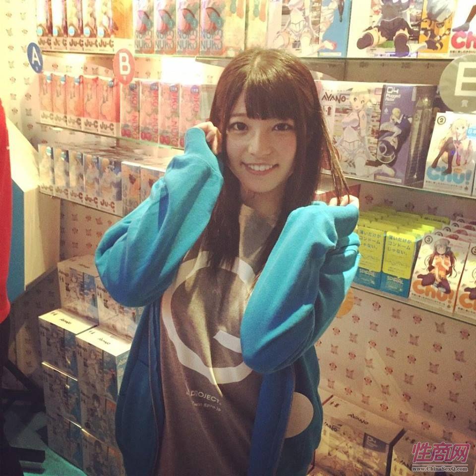 2014日本成人展JapanAdultExpo报道(3)图片22