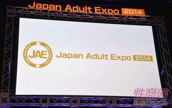 2014日本成人展JapanAdultExpo报道(3)图片31