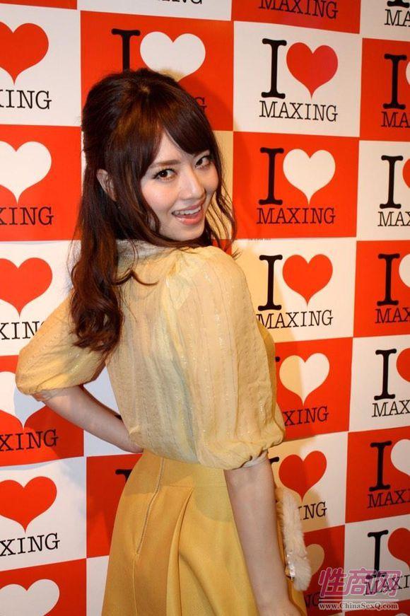 2014日本成人展JapanAdultExpo报道(3)图片42