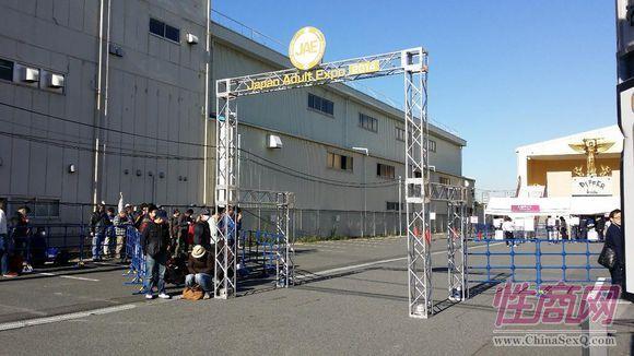 2014日本成人展JapanAdultExpo报道(3)图片46