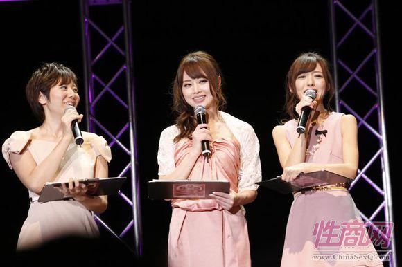 2014日本成人展JapanAdultExpo报道(3)图片43