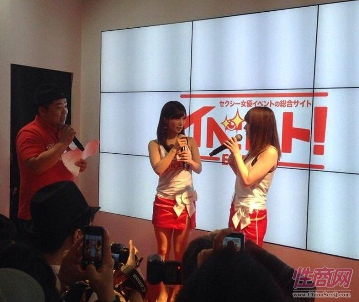 2014日本成人展JapanAdultExpo报道(3)图片53
