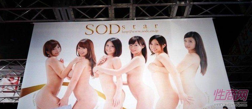 2014日本成人展JapanAdultExpo报道(1)图片15